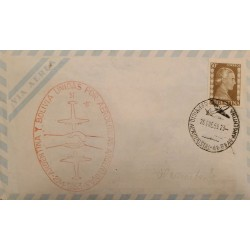 A) 1953 ARGENTINA, EVA PERON, AIR MAIL WITH RED OVAL CANCELLATION SEAL ARGENTINA AND BOLIVIA UNITED IN AIRLINES, XF