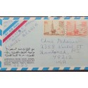 SL) SAUDI ARABIA, OIL AND MINERALS, AIR MAIL CIRCULATED FROM SAUDI ARABIA TO USA AND POSTCARD, ARCHITECTURE, HIGH