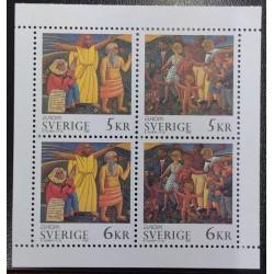 L) 1995 SWEDEN, EUROPA, WALT WHITMAN, ALBERT SCHWEITZER, MNH