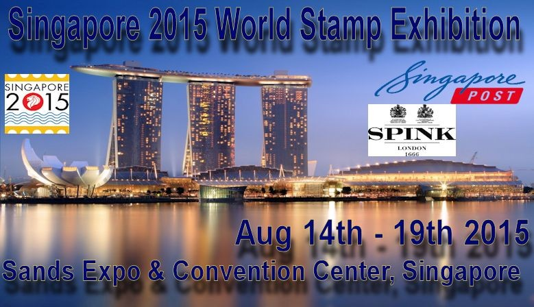 Singapore 2015 World Stamp Show